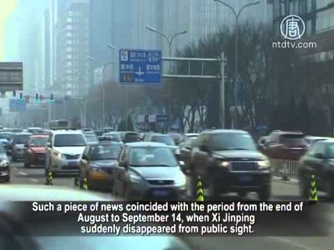Xi Jinping angered? Rumors Say Investigation on Jiang Zemin Launched