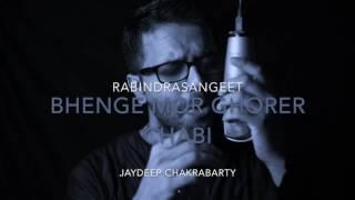 Bhenge Mor Ghorer Chabi - Jaydeep Chakrabarty