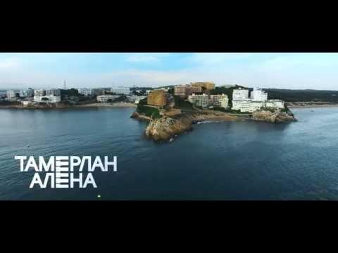 ТАМЕРЛАН & АЛЕНА - Наши Города