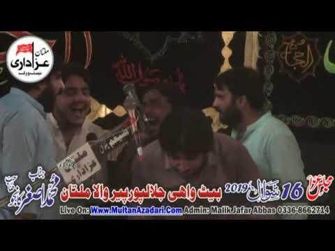 Zakir Syed Imran Haider Kazmi I Majlis 16 Shawal 2019 I Qasida And Masiab