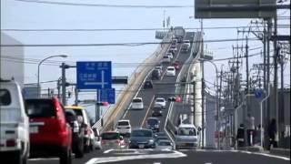 domingo espetacular Ilusão de ótica ou realidade Ponte montanha russa chama a atenção de internautas