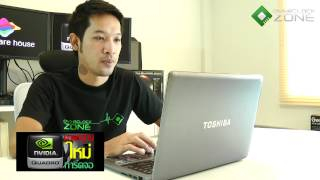 OverclockZone TV EP.108 TOSHIBA Satellite U840 (HD)