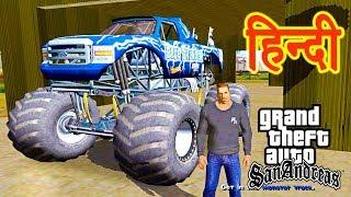 GTA San Andreas - Monster & Highjack