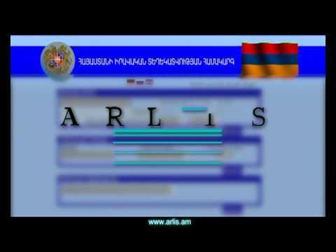 DATALEX ARLIS
