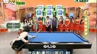 李研瑾爆杆賓果王4