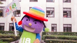 心のプラカード 佐賀県418(しあわせいっぱい)プロジェクトVer. / AKB48[公式]