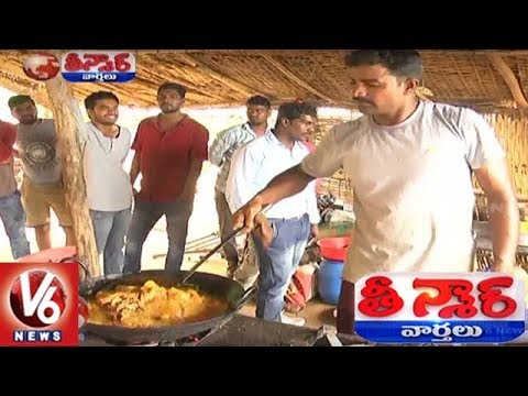 People Rush Increases As Fish Festival Launched At Jurala Project | Teenmaar News