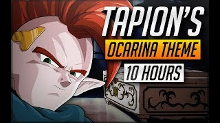 [Rare] Tapion Original Ocarina Theme HQ [10 Hours]