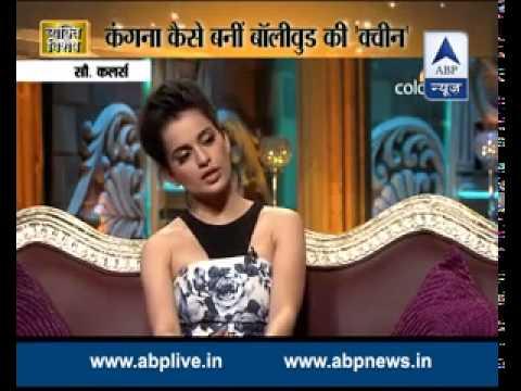 Vyakti Vishesh: 'Queen' of Bollywood Kangana Ranaut