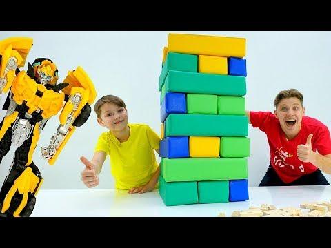 Играем с Бамблби в Мега Дженгу! Видео про игры с Трансформерами.