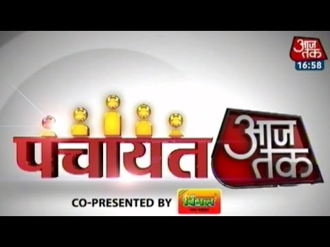 Panchayat Aaj Tak on 100 days of Modi governement (PT-4)