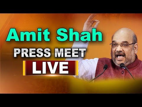 BJP President Amit Shah Holds Press Meet In Hyderabad | Telangana Tour | ABN LIVE
