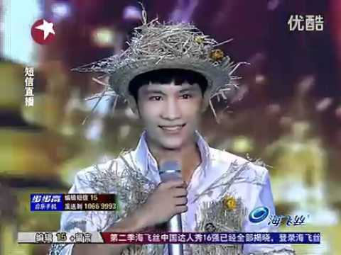 China's God Talent — Zhuo Jun  The Scarecrow Love.flv Music Videos