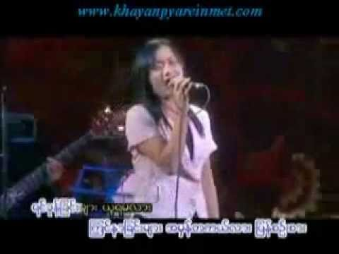 Myanmar love song -   Burmese Music VCD   MTV   N Kai Yar
