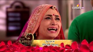 Balika Vadhu - ?????? ??? - 20th June 2014 - Full Episode (HD)