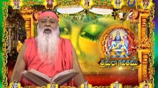 Srimadbhagavatam | Aradhana | 10th December 2017 | ETV Telugu