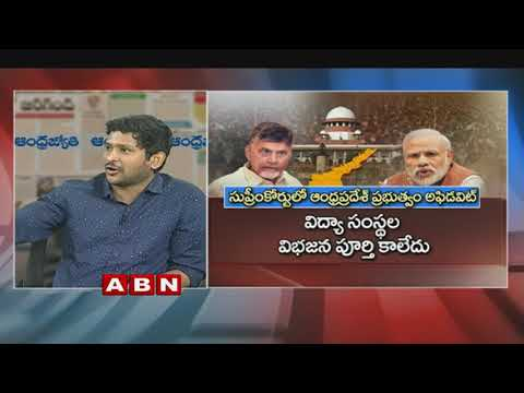 Debate | AP Govt files Affidavit in Supreme Court Over Bifurcation Act | Public Point | Part 1