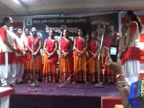 Podar International School, Satara   Music Hobby First Prize Patriotic Song Karad Urban Club 2014 video