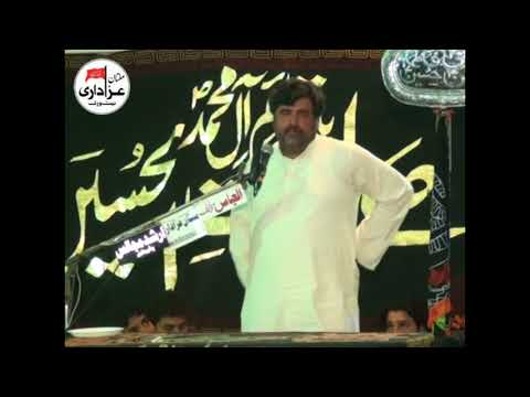 Zakir Syed Aamir Abbas Rabani | Jalsa 9 March 2018 | Jalsa Zakir Qazi Waseem Abbas