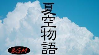 Download Lagu 【作業用BGM】癒しBGM!!勉強+集中用にも!!ピアノインスト曲です。充実した時間を!! Gratis STAFABAND