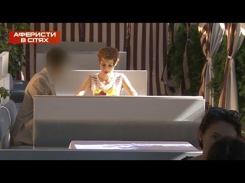 Хочешь IPhone-6? - Аферисты в сетях - Выпуск 8 - 25.10.2016