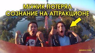(3.11 MB) Disneyland Tashkent 2 Tashkent Land диснейленд ташкент roller coaster OMG America Mp3