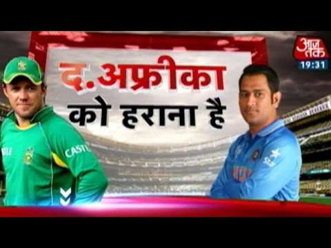 Sourav Ganguly On India's Match Against South Africa