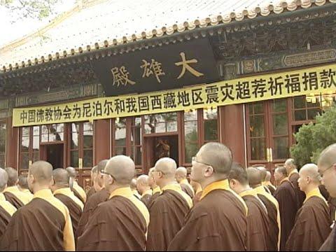 Chinese Buddhists Pray for Quake Hit Nepal, China's Tibet