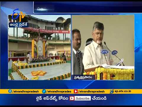 Police Martyrs' Day | CM Chandrababu Speech in Police Meet | Vijayawada