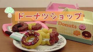 Cooking Toys Donuts Shop!BANDAI