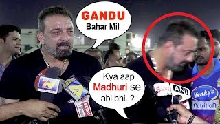 Sanjay Dutt Gets ANGRY On Reporters STUPID Question & Walks Off From Interview