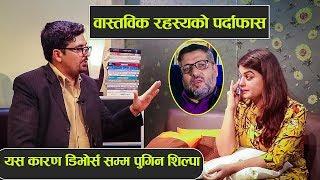 छवी–शिल्पाको झगडाको भित्रि कुरा खुल्यो   Rekha Thapa लाई यस्तो आरोप - यस कारण Shilpa को यस्तो निर्णय