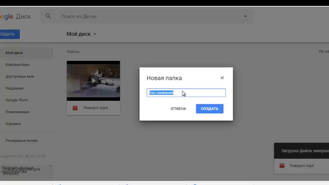 Как сделать ссылки на скачивание на своем сайте