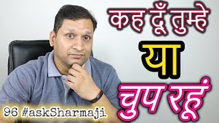 #96 #askSharmaji Redmi5, Redmi Note 5 China, Infinix Hot S3, Har Lock ki Chabbi