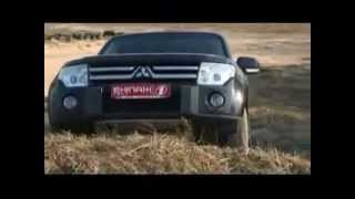 Тест драйв Mitsubishi Pajero  ч.2
