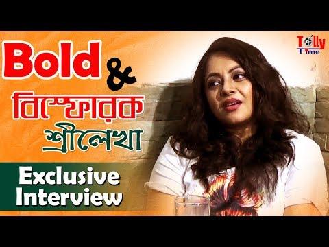 Exclusive Interview | আরও একবার বিস্ফোরক Sreelekha Mitra
