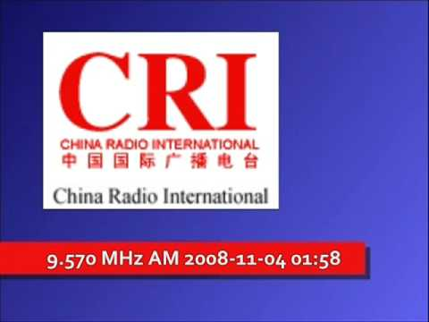 China Radio International 9.570 MHz