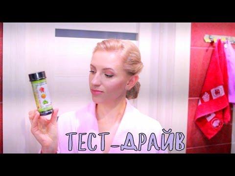 Тест-Драйв ИНДИЙСКОЙ косметики! Порошок АЮРВЕДА!