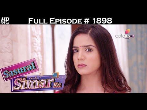 Sasural Simar Ka - 27th July 2017 - ससुराल सिमर का - Full Episode thumbnail