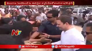 దూకుడు పెంచిన కాంగ్రెస్ - తొలిసారి తెలంగాణ లో ఒకే వేదిక పై సోనియా - రాహుల్ - NTV - netivaarthalu.com