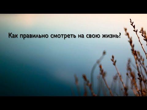 Чернота жизни, или мрачный взгляд дьявола. Живи красиво! Юрий Коновалов, Максим Максимов