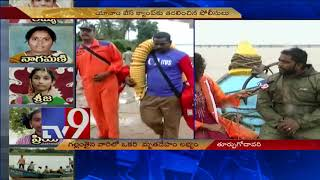 Godavari boat capsize : Missing woman's body found