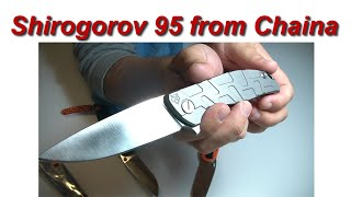 Shirogorov Flipper 95 from Chaina