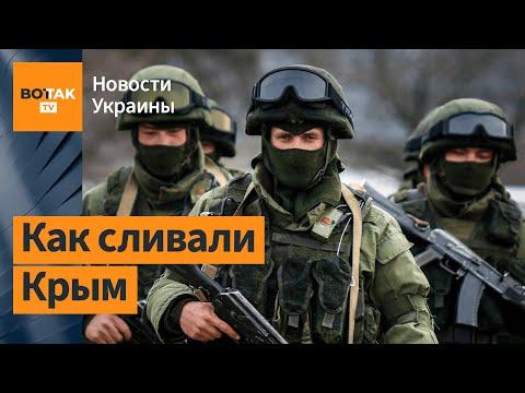 Почему Украина не воевала за Крым?