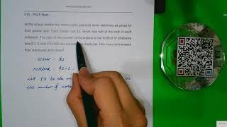 015 PSLE Math Teacher Jay