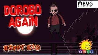 Happy Kid   Dorobo Again   Episode 134   Kochu TV   Malayalam