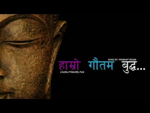 Mc Rhapsody - Hamro Gautam Buddha (new Nepali Hiphop & Rap Song) video