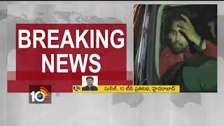 Anchor Pradeep reach Nampally Court | Anchor Pradeep Drunk and Drive Case | TS