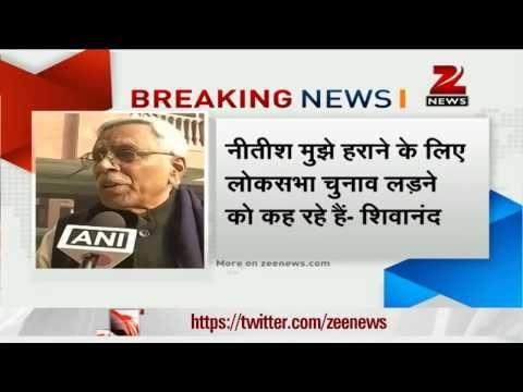 Shivanand Tiwari denied RS ticket, calls Nitish Kumar arrogant