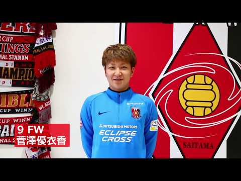 URAWA REDS LADIES OFFICIAL.TV